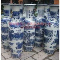 供应景德镇陶瓷大花瓶 青花瓷礼品摆件 开业大花瓶