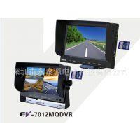 7寸一路DVR监控显示器 大巴大货车监控行车记录仪  内置DVR显示器
