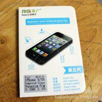 苹果iPhone5/5s贴膜 荣广RG手机膜送后保护膜 钢化玻璃膜 前后膜
