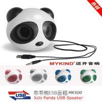 深圳厂家专利产品,MK500USB电脑音响,熊猫音响,迷你音箱批发