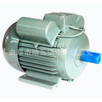 2.2KW4P单相电机 电动机 机械设备用电动机 220v电机 电机厂家