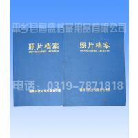 【厂家直销】光盘照片档案盒 房产档案盒 公检法档案盒 优质产品