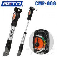 CMP-008 BETO 双冲程铝合金附表迷你型打气筒 自行车打气筒