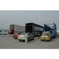 供应深圳至哈尔滨,沈阳物流,小车托运,商品车运输