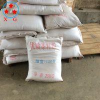 厂家直销 优质纯天然茶籽粉 环保高纯度茶籽粉 天然清洗材料批发