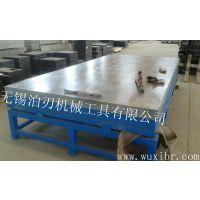 大量供应铸铁平板 平台 厂家直销现货供应 质量保证