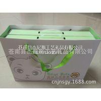 专业定做 纸盒定做 产品包装纸盒批发 淘宝纸盒包装