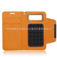 三星 苹果手机通用万能皮套 适合多种型号手机使用 电压款皮套