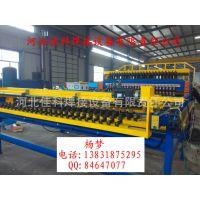 河北佳科-12mm建筑钢筋网焊网机 浇筑混凝土用钢筋网排焊机