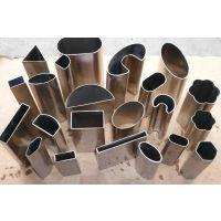 现货供应不锈钢异型管/扇形管/椭圆管