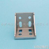 工业铝型材6060直角件铝合金角码配件90度直角连接件厂家直销价格