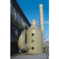 嘉兴废气处理酸雾油烟粉尘化工气体酸碱气体设计规划成套设备供应