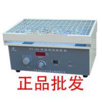 正品促销  HY-4A 数显测速振荡器  金坛正基