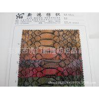 厂家直销布底高光大蛇纹皮革豹纹斑马纹老鼠纹蜥蜴纹鳄鱼纹