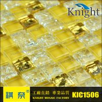 【库存热卖】冰裂水晶玻璃马赛克 浴室 瓷砖 mosaic 金色 黄色 砖