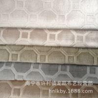【厂家直销】高档沙发布料、工程布料,割绒压花布料