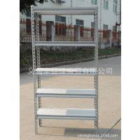 厂家直销常熟苏州义乌上海批发促销轻型仓储角铁家用万能角钢货架