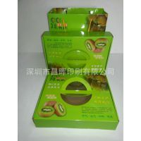 专业供应 绿色水果包装彩盒 创意展示包装彩盒 可定做logo