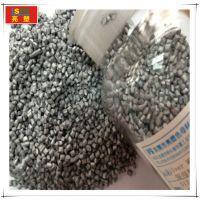 供应吹膜银色母料/塑胶色母粒厂家/银灰色母粒/吹膜专用银色母料