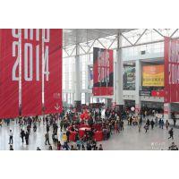 2015CHIC中国国际时尚鞋履展览会(上海时尚鞋展)
