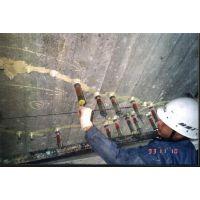 供应裂缝处理方案丨混凝土裂缝处理丨灌浆树脂,工程师AB-1