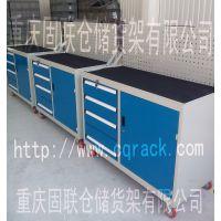 供应重庆优质抽屉式工具柜,工具车,工位器具