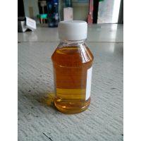 马来酸—丙烯酸共聚物(MA/AA) 阻垢分散剂 【 CAS 】 26677-99-6 生产厂家