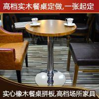 餐厅休闲桌椅木不锈钢架圆餐桌 高档圆形餐厅桌 咖啡厅奶茶店桌子