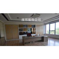 深圳办公室装潢、厂房吊顶隔墙、店铺装修效果图设计