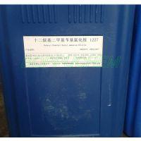 苯扎氯铵价格,十二烷基二甲基苄基氯化铵,杀菌剂1227