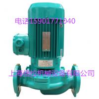 IPL40/130-2.2/2进口静音增压泵WILO威乐热水加压泵
