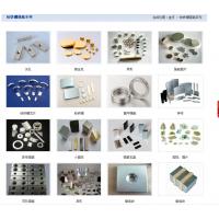 金聚进 生产充电器磁铁、钕铁硼强磁、移动电源磁铁