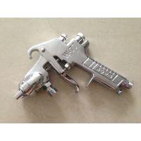 日本固克油漆喷枪 下壶式气动喷漆枪 气动喷枪W-77 2.0
