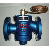 供应ZYF自力式压差控制阀自力式流量控制阀