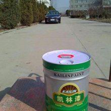 质优价廉的凯林醇酸磁漆