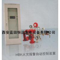 坑火灾报警控制装置HBK火灾报警自动控制装置