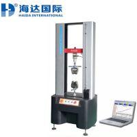 HD-B615A-S电脑伺服双柱拉力材料试验机5T海达提供加工定制