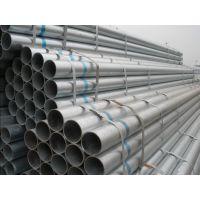 现货304不锈钢管直径19*2 14*2 12*2 6米1支可零售