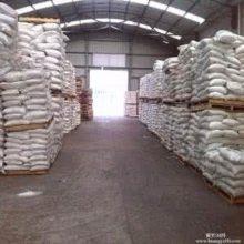 供应工业级氯化钙价格