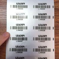 东莞森盛 条形码PET哑银不干胶标签 防水防油撕不烂 标签贴纸批发定制