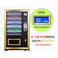 奕辰丰自动售货机,饮料自动售卖机,优秀的售货机生产厂家