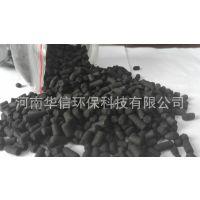 废水处理用柱状活性炭 新房异味清除用柱状活性炭