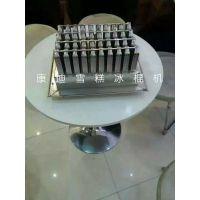 《安阳小型雪糕机哪里有卖》供应冰糕机多少钱一台?