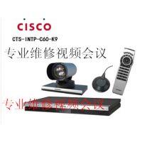 中兴ZXV10 T600-2M维修,视频会议终端维修,中兴维修