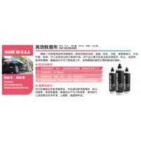 乐易汽车高效脱脂剂 汽车养护 正品代工批发 8142