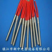 电热管_新中电器单头电热管_耐高温不锈钢电热管