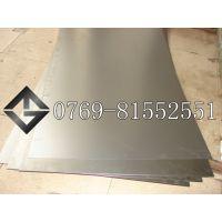 DIN C75S弹簧钢板 德国抗疲劳弹簧带C75S 规格0.1mm-2.0mm弹簧钢带 任意分条