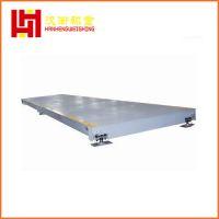 广东汽车衡,150吨/200t/100吨汽车可打印汽车衡