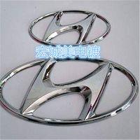 深圳市宏诚美塑料电镀加工厂,专业水电镀汽车车标,环保镀铬
