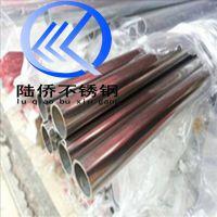 201不锈钢小圆管Φ8*0.5 佛山报价